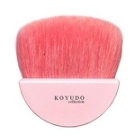 Koyudo H Series H013 Fan Shape Brush w Baby Goat