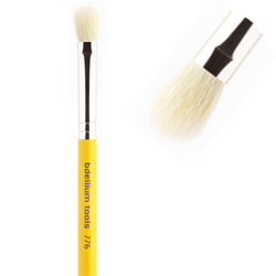 c90468f6f My Brush Betty - Makeup Brush Blog, Reviews and Information